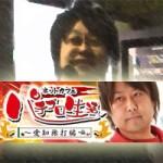ネットカフェパチプロ生活〜愛知旅打ち編〜