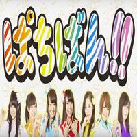 SKE48ゼブラエンジェルのガチバトル「ぱちばん!!」