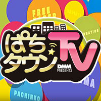 ぱちタウンTV鹿児島版