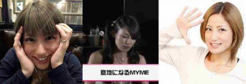 MYME(マイミ)