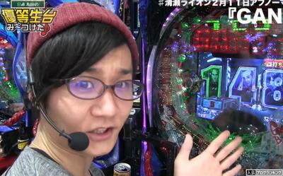 日 直 島田 パチンコ 動画