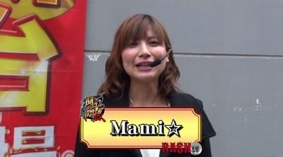 mami☆